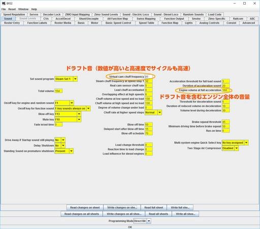 ZimoDecoder_SoundFunction.jpg